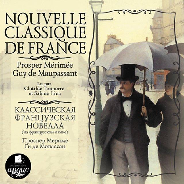 Nouvelle classique de France