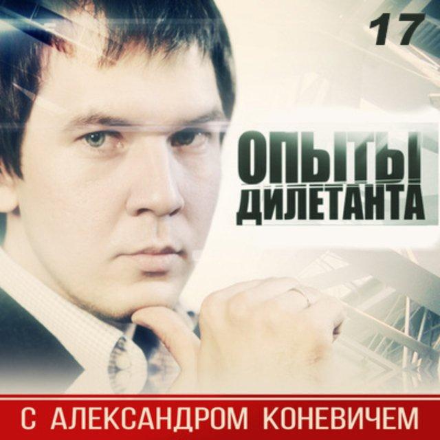 Электросила. Фильм 1