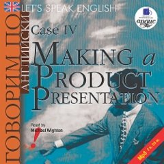 Let's Speak English. Case 4. Making a product presentation.