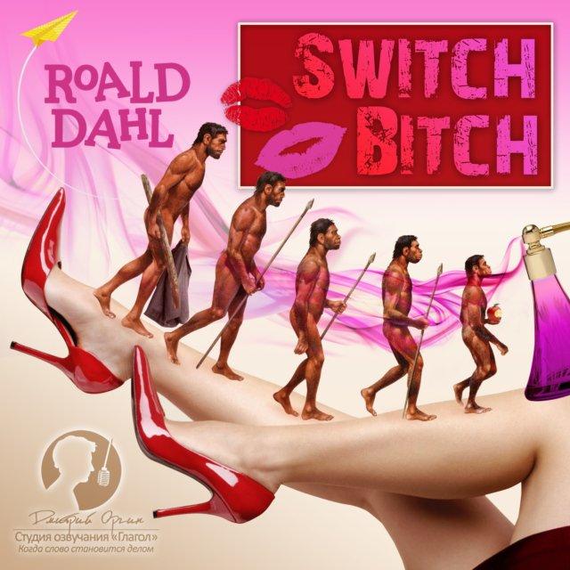 Switch Bitch / Ночная гостья (Сборник новелл)