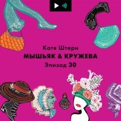 Ухоженный Пушкин и как Октябрьская революция уничтожила мужской маникюр. Обсуждаем ноготочки