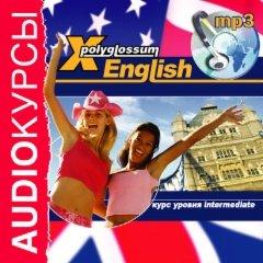 X-Polyglossum English. Курс уровня Intermediate