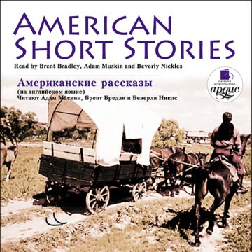 American short stories