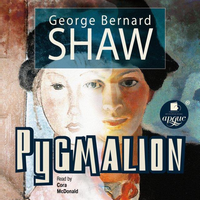 Pygmalion / Пигмалион