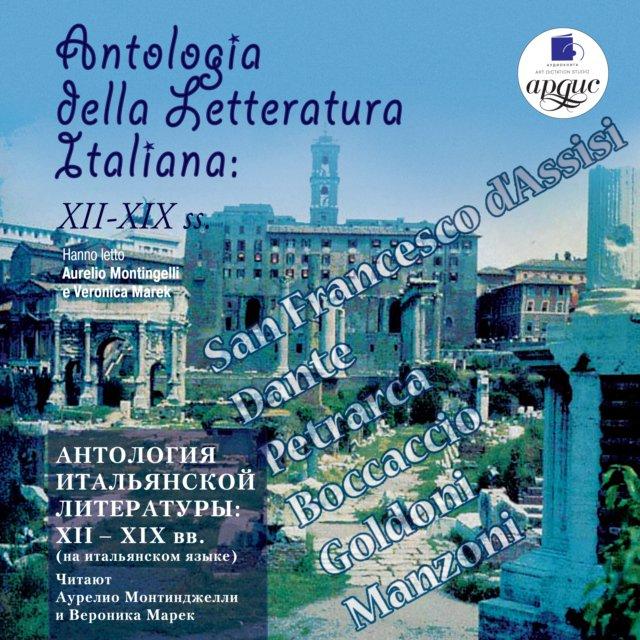 Antologia Della Letteratura Italiana XII-XIX