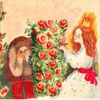Принцесса и горбун