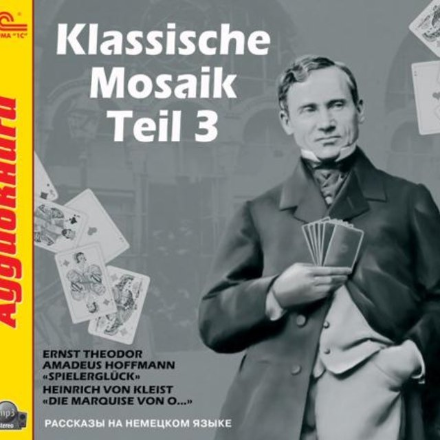 Klassische Mosaik. Teil 3